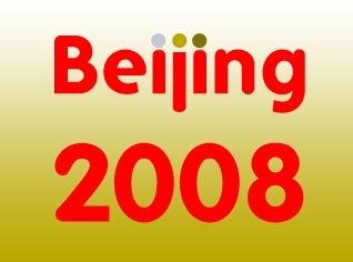 Beijing Barrier – Free For Paralympic Games