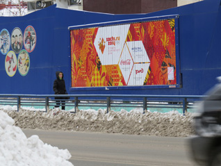 Sochi 2014:  Misplaced Criticism and Russia's Olympic Games