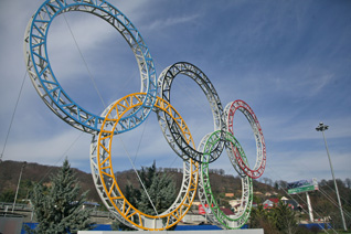 IOC Opens Invitation Phase For 2024 Summer Games
