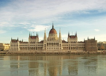 Hungary Lawmakers Draft Law To Support Budapest 2024 Olympic Bid