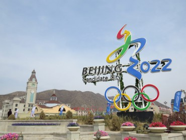 Beijing 2022 Completes Site Visits From IOC