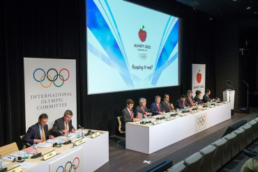 Almaty Reveals $75 Billion National Wealth Fund To Protect Economy and 2022 Olympic Games