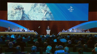Almaty and Beijing Present Difficult Choice for IOC Ahead of Election
